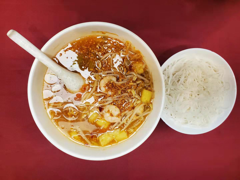 57. Shrimp Hot and Sour Soup (Canh Chua Tom,)